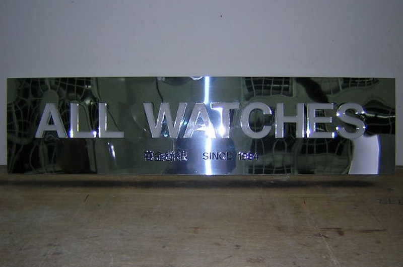all-watches