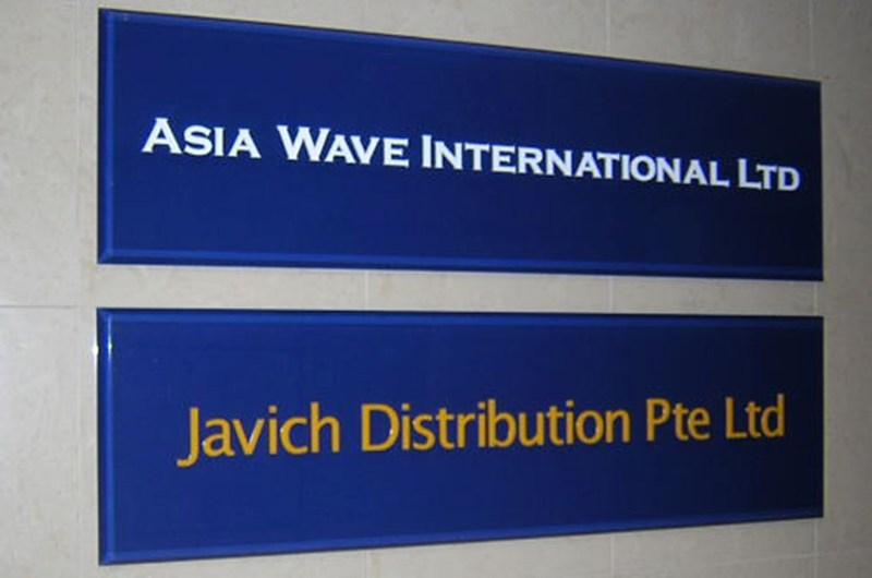 asia-wave-javich